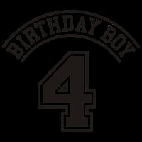 birthday_boy_4_years