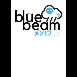 Blauer Strahl