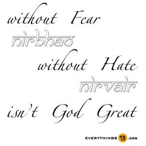 Isn t God Great