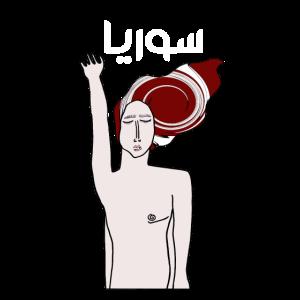 Suri Arabisch- Weiß