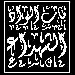 Babeloued-chouhada