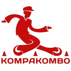 logo basique texte rouge