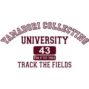 yamadori university 43 For P'tit Tree