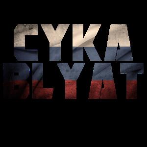 CYKA BLYAT RUSSEN RUSSISCH RUSSIAN FLAGGE MOTIV WM