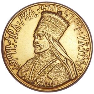 Haile Selassie Coin