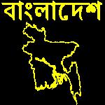 Bangladesch Silhouette