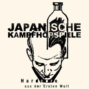JAPANISCHE KAMPFHÖRSPIELE Hcad1stenW1 png