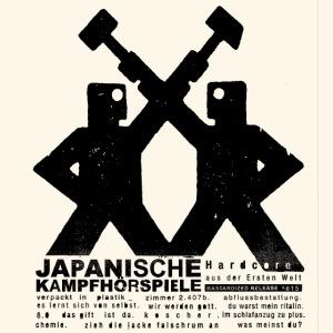 JAPANISCHE KAMPFHÖRSPIELE Hcad1stenW2.png