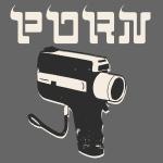 HEBROPORN