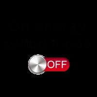 On energy saving mode. Off Switch