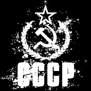 Retro Vintage kommunistische Flagge