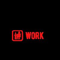 WIEDERHOLEN arbeiten, arbeiten