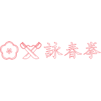 Flügel Chun Charakter Lotus Schmetterling Schwert rot