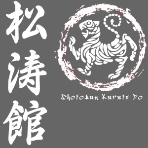 SHOTOKAN KARATE DO