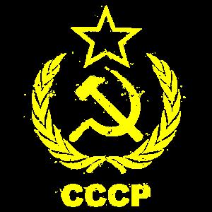 UdSSR kommunistische Vintage Flagge