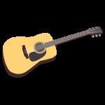 J'peux pas j'ai Guitare