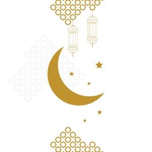 Ramadan Kareem Muslim holy month ilustration