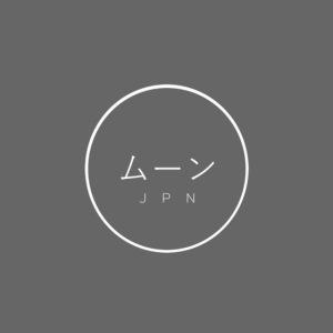 Mūn- logo blanc
