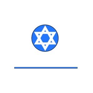 Wir sind auch Juden
