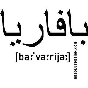 BAYERN (woman)