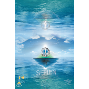 12 Seher Seele Poster