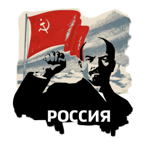 lenin russland flagge udssr kommunismus revolution