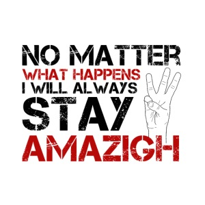 no matter2