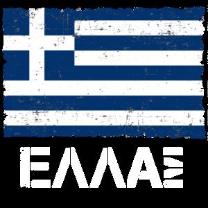 Griechenland Grieche Flagge Land Geschenkidee
