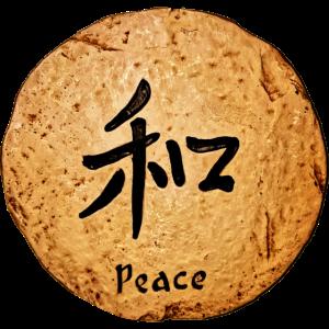 Peace! Frieden! Geschenk, Geschenkidee