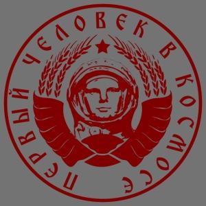 Kosmonaut 1c rød