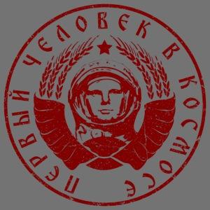 Kosmonautti 1c punainen (oldstyle)
