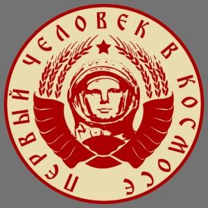 Kosmonauta 2c