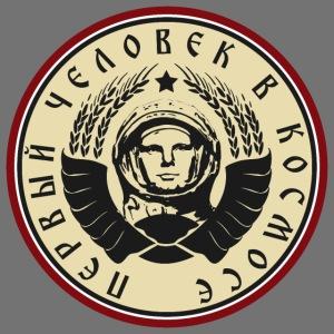 Kosmonauta 4c