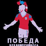 RUSSIA Fussballer