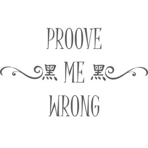 sms_Wrong