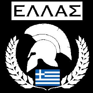 GRIECHENLAND / HELLAS (2)