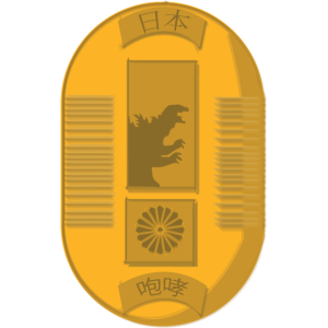 Alter japanischer Dinosaurier