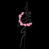 Asiatisches Zeichen mit Kirschblüte