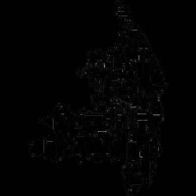 Augsburg Buchstabenviertel - Augsburg Buchstabenviertel - Geschenkidee,Buchstaben,Bayern,Augsburg,Viertel,Buchstabe,Geschenk,Ort