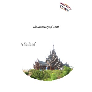 Thailand Shirt Randy Design
