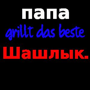 Papa Schaschlik