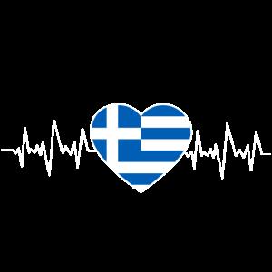 HEARTBEAT - HERZSCHLAG - GRIECHENLAND - GESCHENK