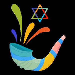 Yom Kippur Shofar Hemd. Rosch Haschana.