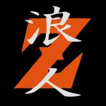 RoninZ Kanji
