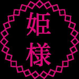 """""""Princess""""-Design japanisch"""
