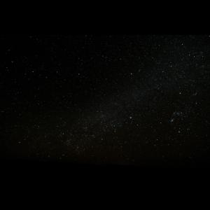 ASTRONOM:IE