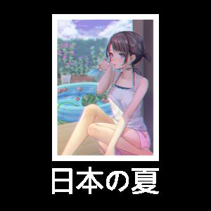 Japanese Summer | White