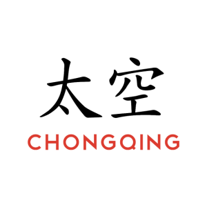 Chongqing Shirt China T Shirt Asien