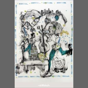 Wine series 6 - 60x90 cm O Fouchard