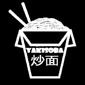 Asian Chinese Noodles - Yakisoba